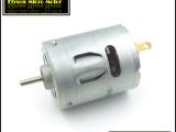 MRF-360微电机电动按摩机家用电器电机