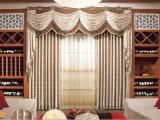北京定做窗帘公司 北京布艺窗帘订做 官园窗帘定做安装