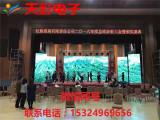 郑州天彩电子产品有限公司您身边的LED租赁屏及河南led