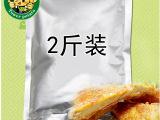 鸡排裹粉脆炸粉批发 炸鸡排专用腌料蜜汁炸鸡腿鸡翅裹浆粉包裹粉