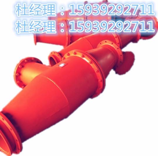 供应优质防回火防爆装置 铜网式防回火装置