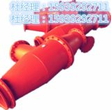 供应FHQ型防回火装置新手使用注意事项