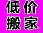 郑州58速箱货金杯搬家拉货长短途