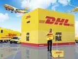 成都FEDEX國際快遞發貨美國英國加拿大荷蘭比利時文件包裹取