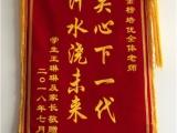 天津高三全托课高二暑假班周末托管班