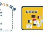 上海自考专升本学历学位证,松江大专升本科哪里好