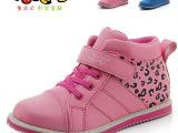 批发供应宝乐士童鞋 韩版男女儿童中帮运动鞋 加绒保暖儿童鞋