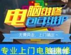 昆山杨湘服务器维护,IT外包服务16年修不好不收钱
