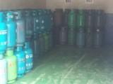 长沙市瓶装燃气,冰宇燃气供应站,全城配送