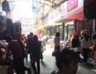 仙岩 河口塘菜市街31号 服饰鞋包 商业街卖场