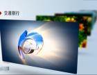 济南宣传片拍摄济南影视公司山东华森传媒