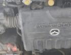 马自达马自达62003款 马自达6 掀背车 2.3 自动(进口)