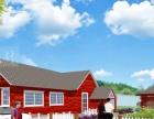 郑州建房设计、房屋设计、别墅改造设计、建筑加盖设计