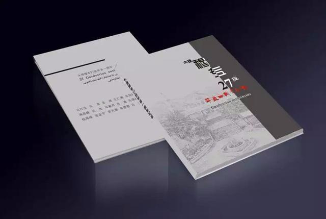 廊坊印刷厂,北京印刷厂产品提供商-廊坊佰利得公司
