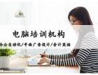 上海宝山月浦平面设计全能班/设计师成人班小班招生