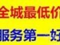 郑州工商注册 代理记账 税务规划专业快捷