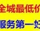 郑州二七区工商注册 代理记账全城最低价 服务第一好!