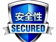 龙之谷SF游戏 专用高防服务器 无视CC攻击