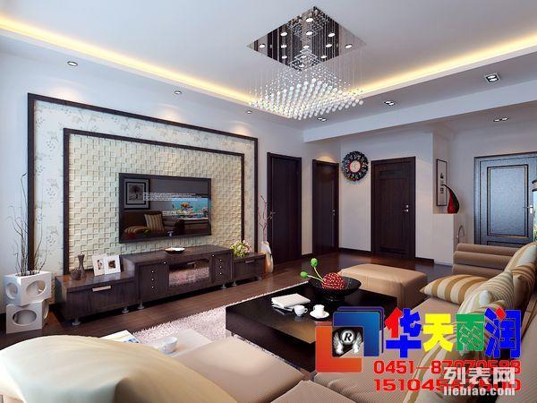 华天雨润-专业公司营运团队为您打造完美的高品质空间
