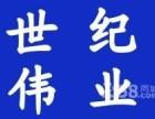 东坝货运物流 家具电器 行李 电动车 搬家 包车