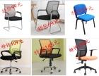 家具厂全市特价促销办公桌 职员椅 沙发,物超所值