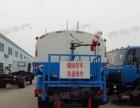转让 洒水车转让230吨洒水车十万火急