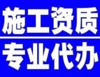 武汉市建筑资质新办 增项 延期 湖北省内资质升级
