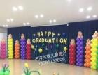 迪啦气球宝宝生日派对