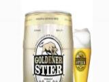 高德堡啤酒 高德堡啤酒诚邀加盟