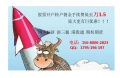 杭州股票开户佣金一般是多少
