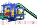 供应重庆市建丰多功能砖机机械