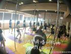 邛崃专业的钢管舞培训 成都星秀舞蹈 学钢管舞好处权威认证