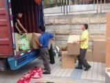 汕头龙湖设备吊装诚信商家