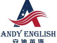 重庆成人怎么才能学好英语?专业英语培训学校