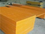 防腐玻璃鋼格柵板