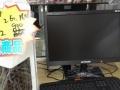 便宜卖掉 19寸 游戏台式主机
