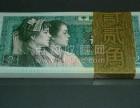 高价回收许昌地区80年2角纸币