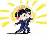北京劳动纠纷法律咨询