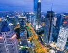 上海较专业较值得信赖的IT团队 开发水平高 经验雄厚