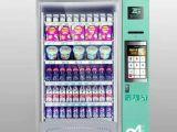 济南本地智购科技饮料自动售货机厂家直销