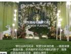 婚礼策划、婚礼布置、租伴娘、新品发布会、价格较低
