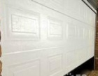 各种电动卷帘门制作销售中心 价各便宜 质量保证
