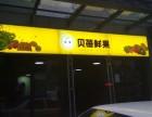 上海户外广告 中山路灯箱招牌 延安路超薄灯箱 长寿路喷绘写真