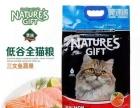贵族猫粮,20斤和14斤。木砂