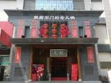 北京火社火锅加盟,邓论火社火锅加盟店在哪里,加盟火社火锅费用