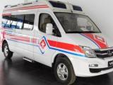 武汉救护车出租公司全国就近派车
