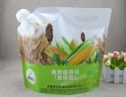 自立袋厂家订做5KG耐腐蚀抗爆液体包装袋化工肥料吸嘴袋