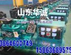 50千瓦潍坊柴油发电机组正宗原厂的多少钱