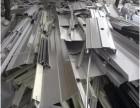 专业铝合金回收哪里有铝合金回收西安铝合金回收