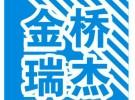 武汉公司注册,代理报税